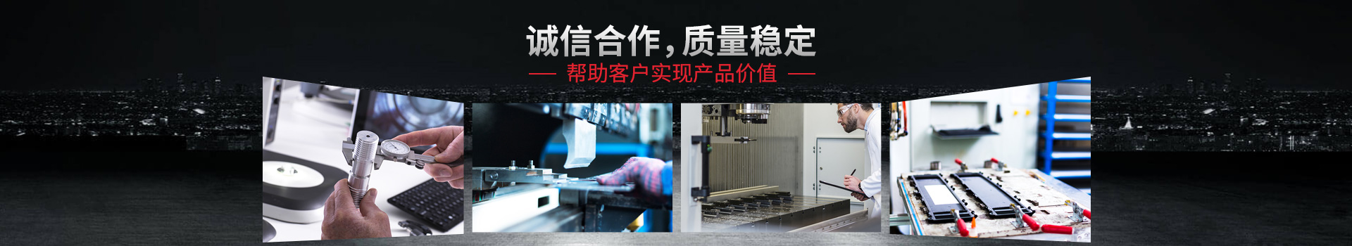 深圳CNC加工厂家,CNC精密机械加工,CNC加工定制——诚信合作,质量稳定