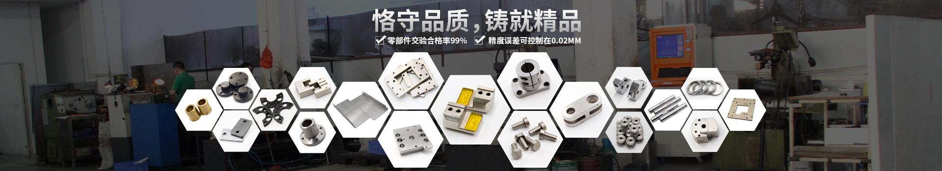 深圳CNC加工厂家,CNC精密机械加工——恪守品质,铸就精品